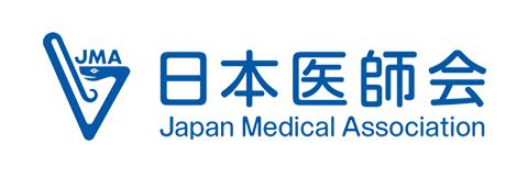 日本医師会